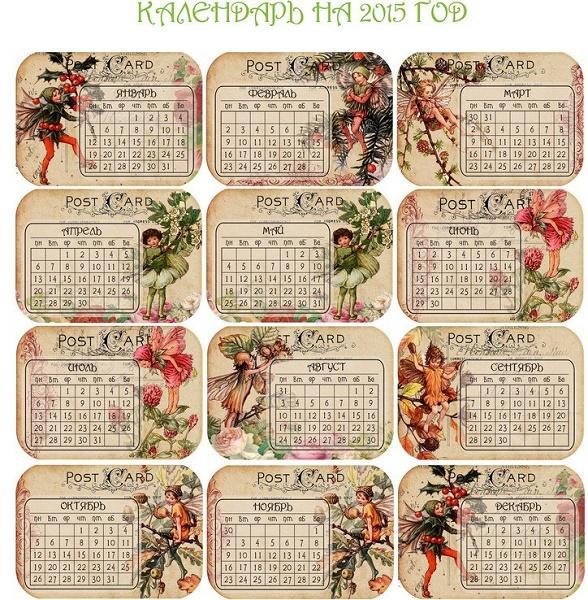 Оформление календарей своими руками 40
