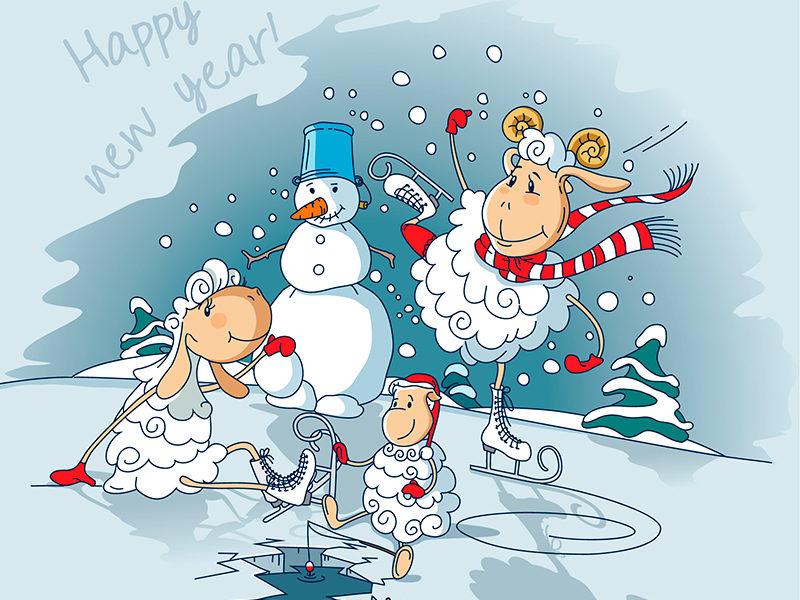 Картинки с новым годом 2015 год козы с поздравлениями