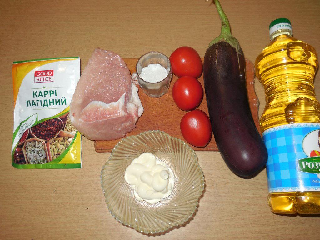 Свинина запеченая в духовке с баклажанами