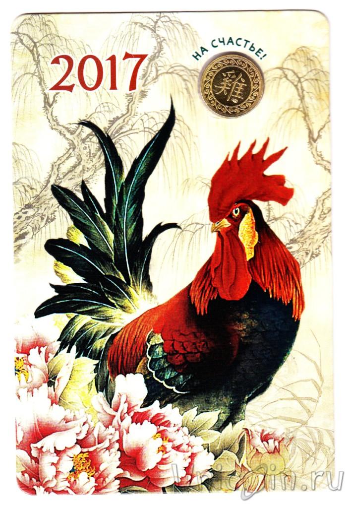 Городецкая картинки, 2017 новый год открытки