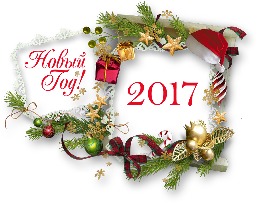 Красивые новогодние открытки на год Петуха 2017
