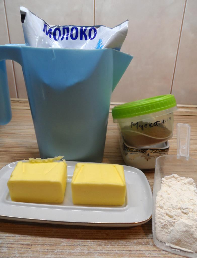 Лазанья соус рецепт в домашних условиях 750
