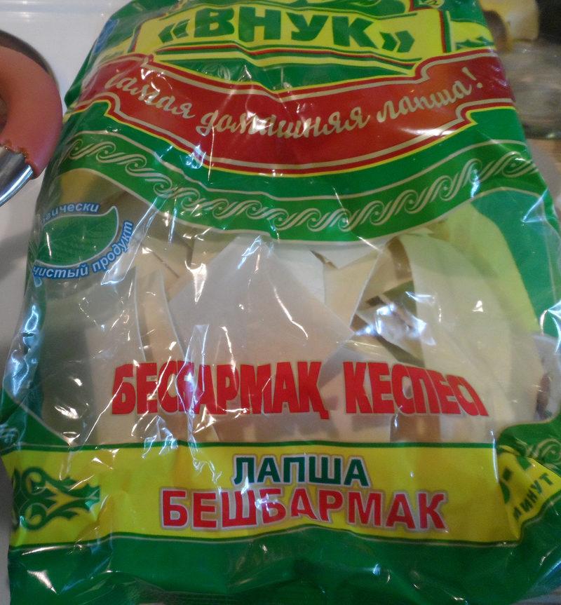Шурпа или мясо по-казахски с тестом