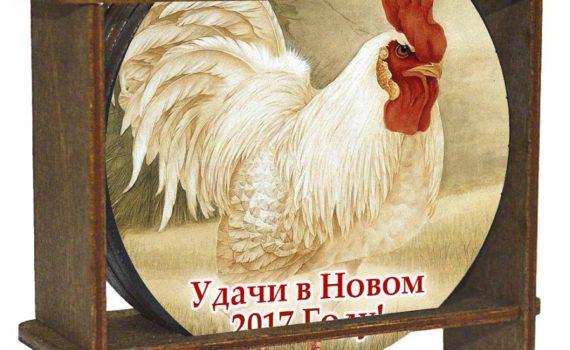 Горячие блюда на Новый год 2017 в год Петуха