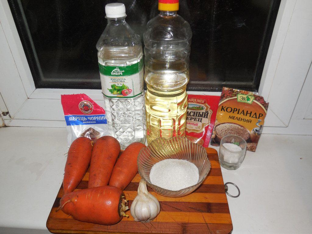 Салат морковка по-корейски