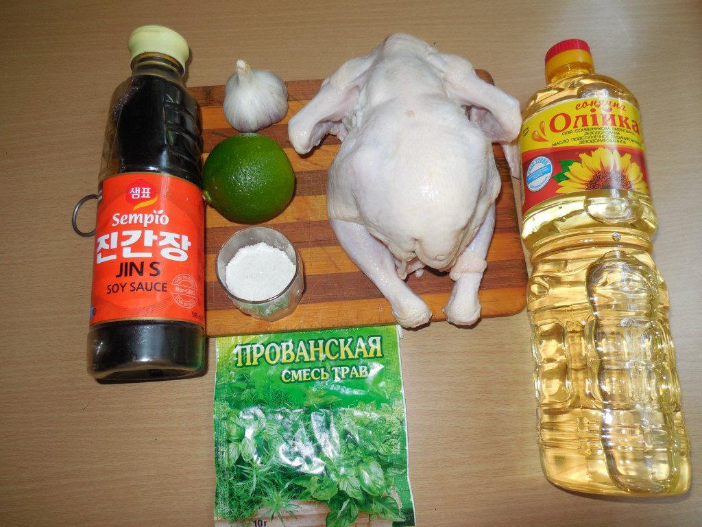 рецепт цыпленка табака в мультиварке