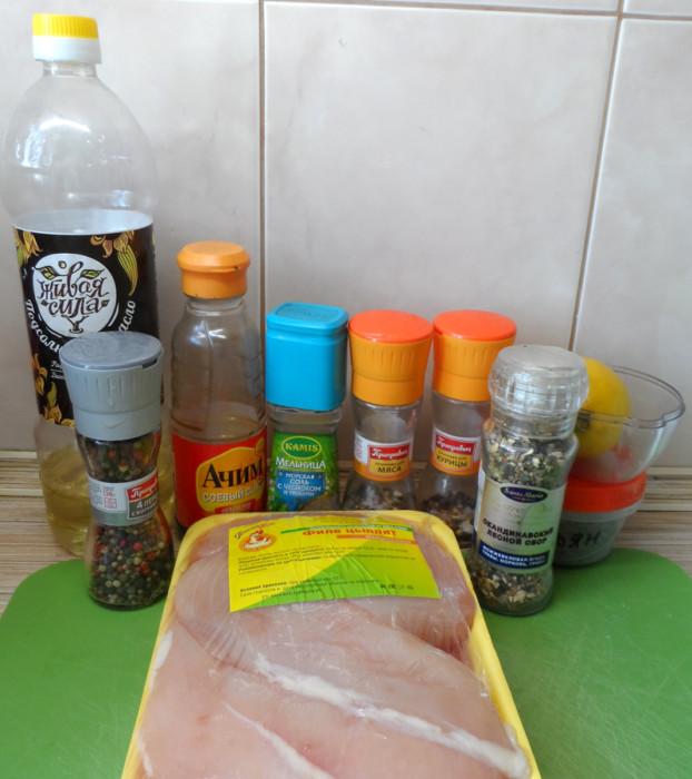Отбивные с курицы с духовке рецепт с фото