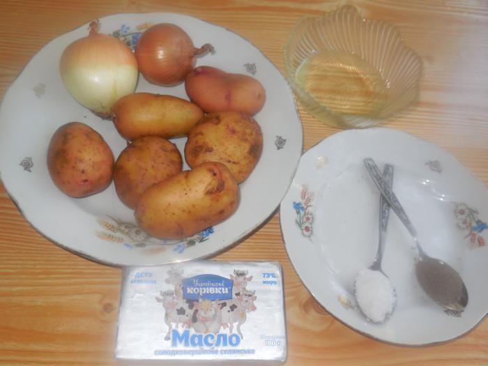 Вареники с сырым картофелем и луком
