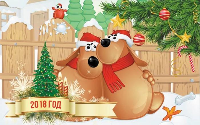 Новогодняя выпечка в год Собаки