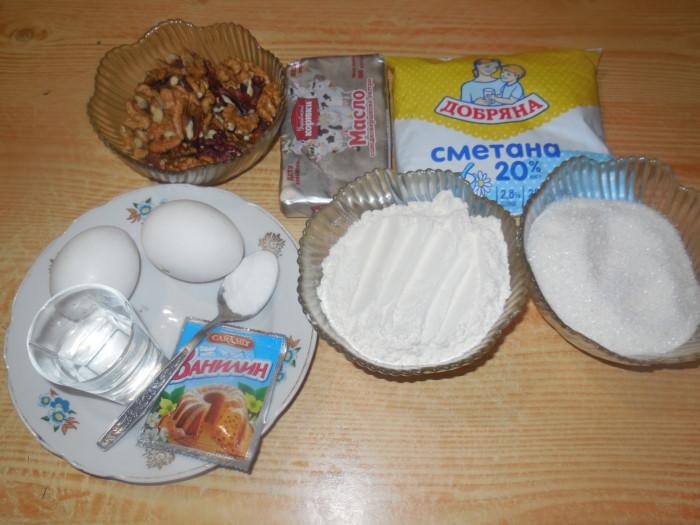 Ореховые кексы на сметане с орехами
