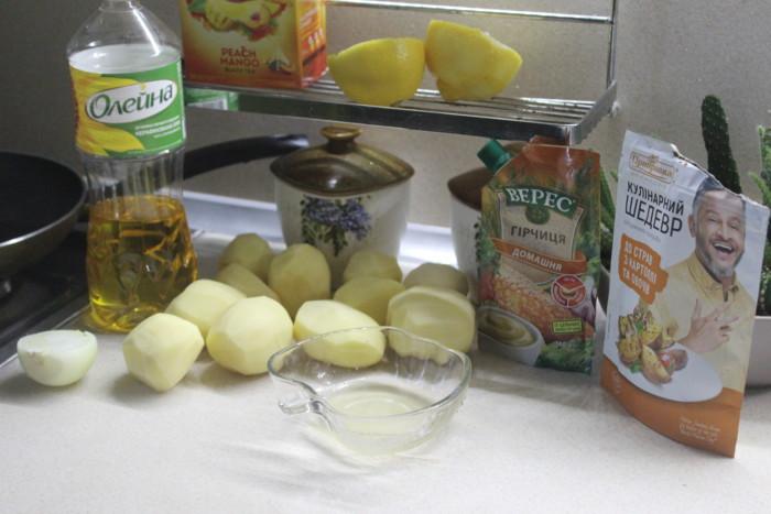 Запеченная картошка с медом и горчицей в духовке