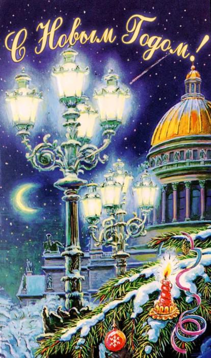 Старые советские ретро-открытки с Новым Годом
