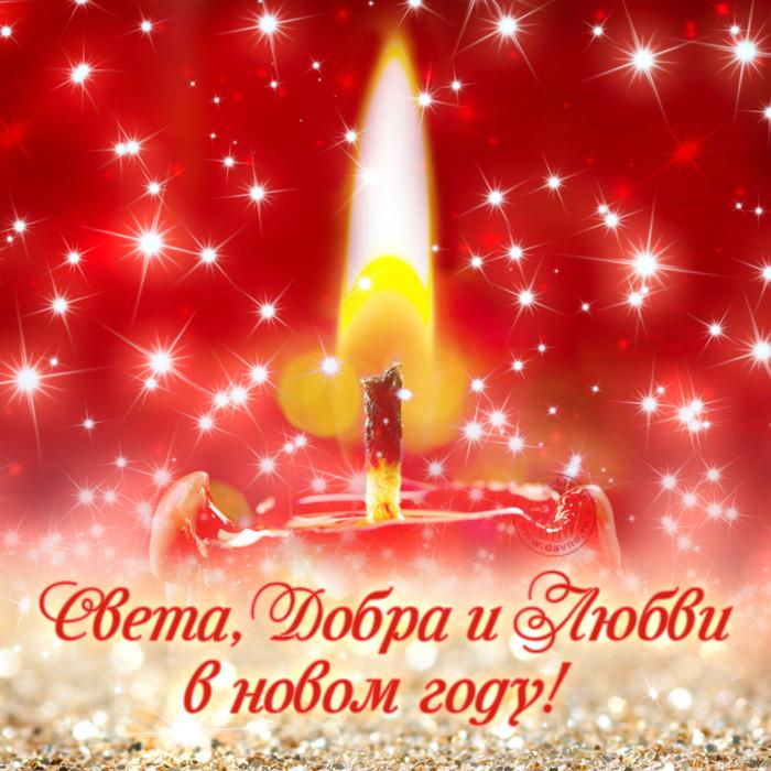 Новогодние открытки 2019 с пожеланиями и поздравлениями
