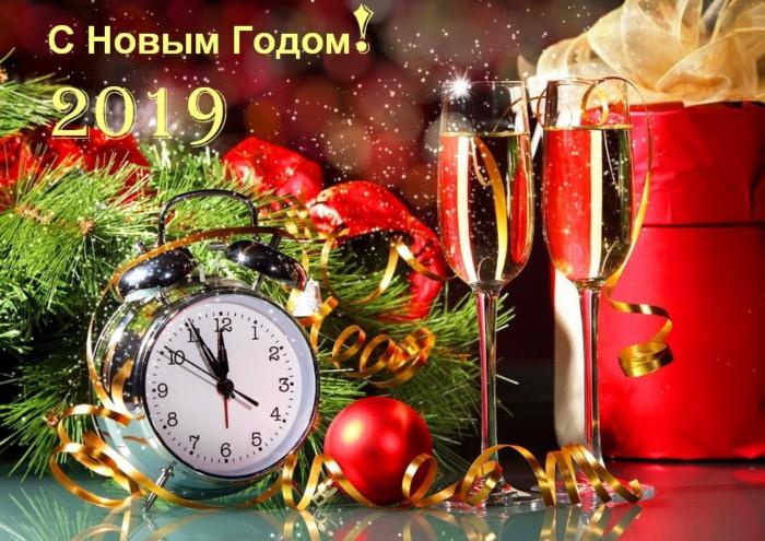 Новогоднее поздравление с наступающим фото 265