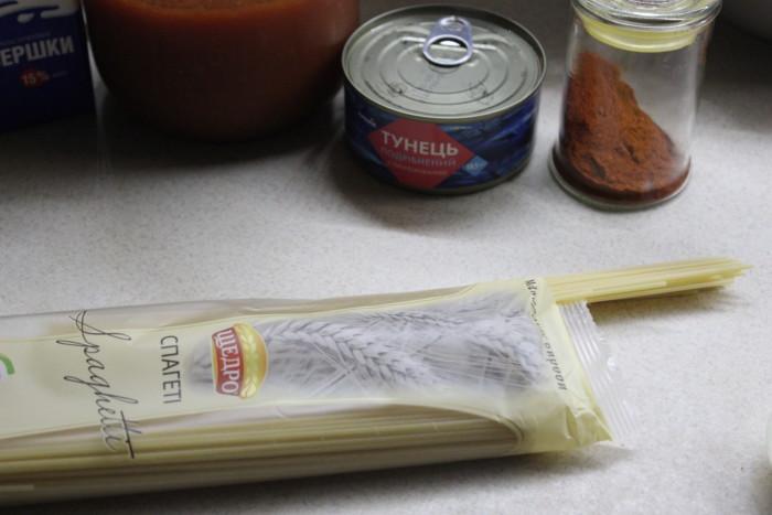 Спагетти с тунцом консервированным в томатно-сливочном соусе