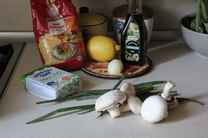 Кускус с грибами - вкусное второе блюдо-гарнир