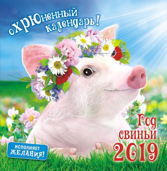 Картинки символ года 2019 Собака. Скачать и распечатать изоражения
