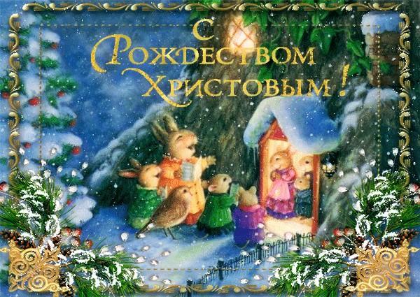 Традиционные поздравительные открытки с Рождеством