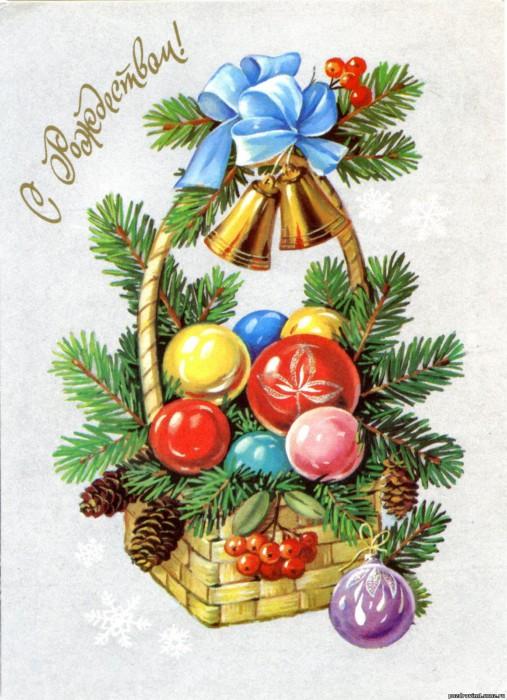 Лучшие поздравительные открытки с Рождеством
