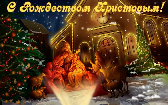 Интересные открытки к Рождеству
