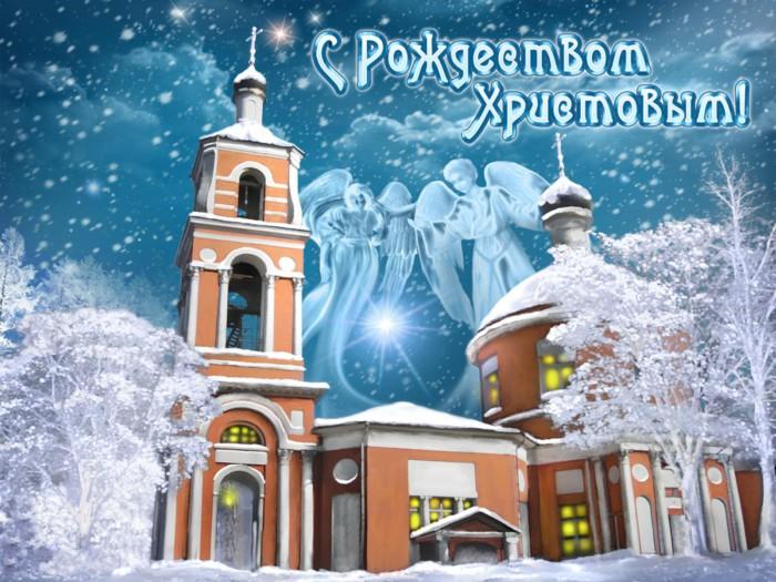 Стильные открытки с Рождеством