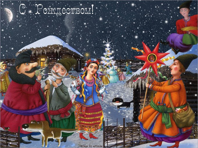 Интересные поздравительные открытки с Рождеством в народном стиле