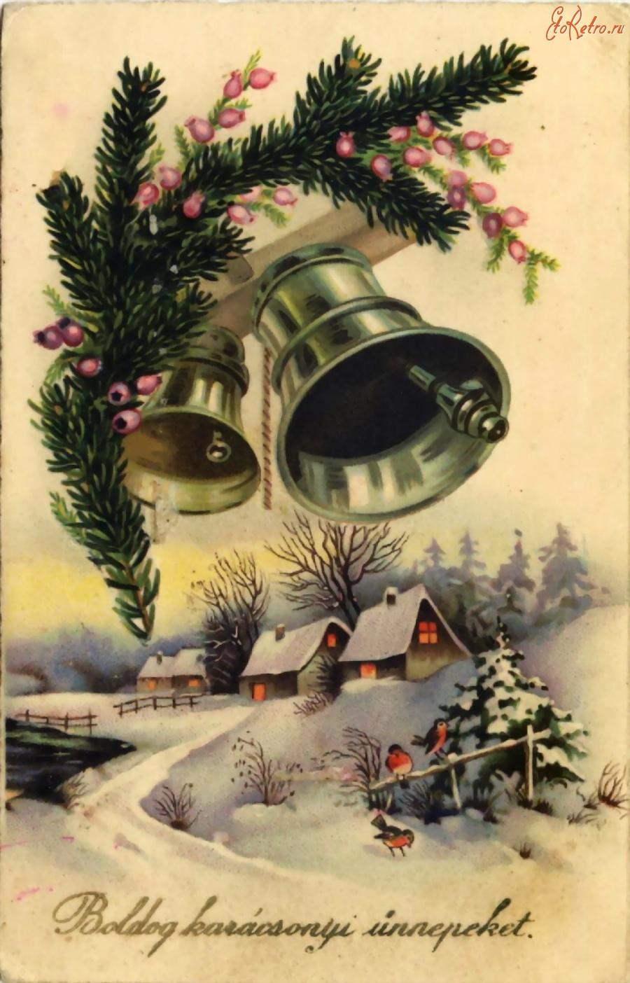 Рождеством старинные открытки, гифки пожеланиями другу