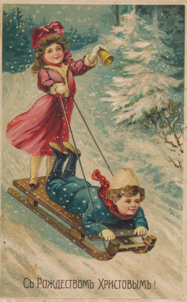 Интересные старые открытки с Рождеством