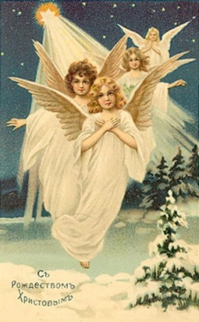 Дореволюционные открытки к Рождеству с ангелами