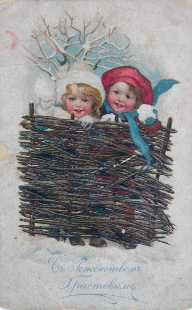 Красивые старинные открытки с Рождеством