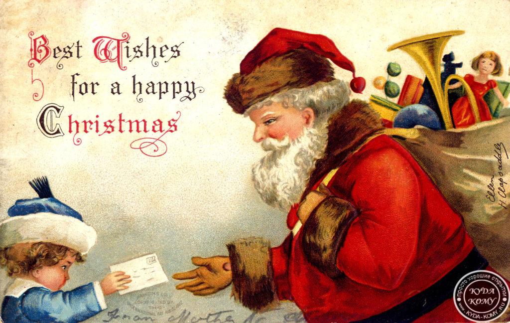Красивые старые открытки к Рождеству
