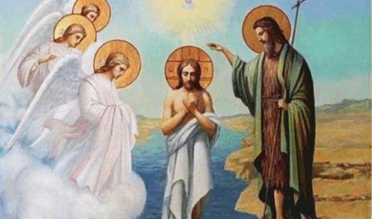 Оригинальные открытки с праздником Крещенский Сочельник без текста