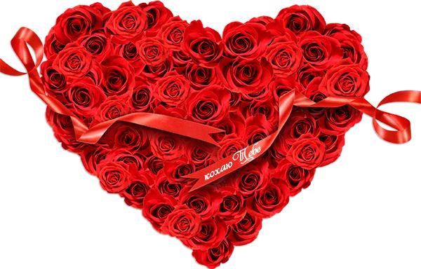 Просто красивые и мерцающие валентинки-открытки на день Влюбленных