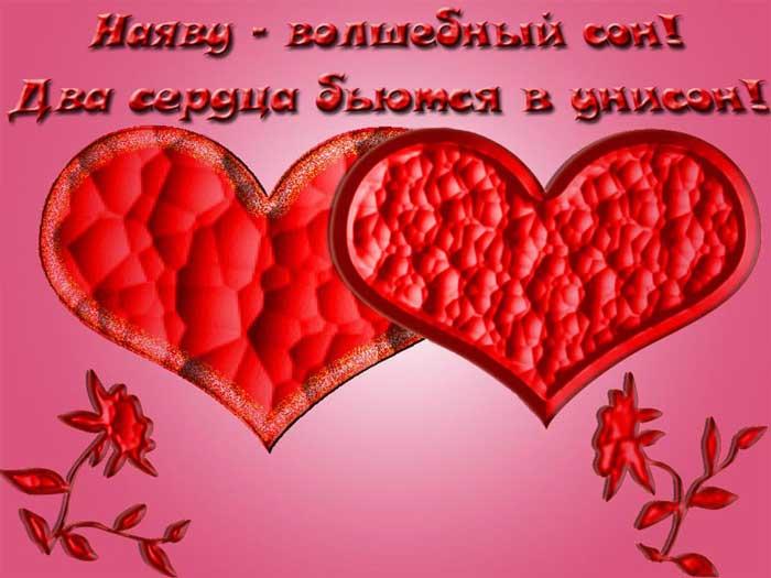 Лучшие открытки на день Валентина