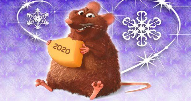 Год Крысы открытки нарисованные