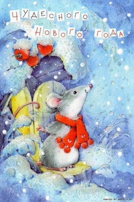 Советские новогодние открытки на год Крысы
