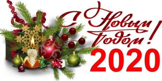 Новогодние открытки с годом Крысы без текста поздравления