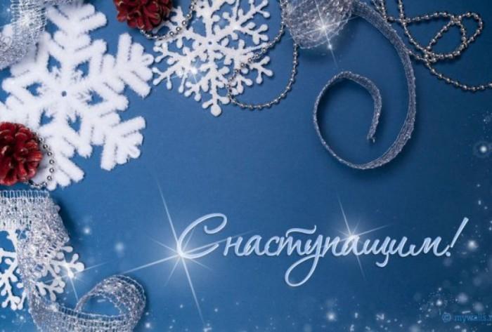 Красивые открытки с наступающим годом Крысы - без текста