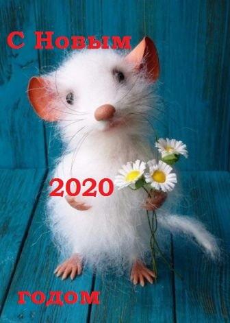Маленькие открытки с мышами на Новый год